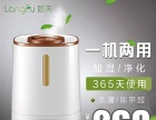 中山东凤哪里学淘宝美工 开店东翔电脑培训