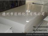 供应 超高分子聚乙烯板材 煤仓衬板,PE耐磨板