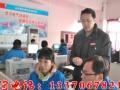 电工培训 电气自动化培训机电制冷培训焊工培训
