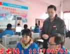 电气自动化培训DSC培训西门子plc200培训