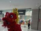 承接潍坊上市会主持 舞蹈 开场水鼓 大型魔术 变脸