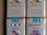 上海大前门烟草,大前门香烟,大前门图片大前门短支1916