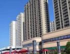 镜湖沿街商铺 佳源广场 头资很好的选择 两条地铁线