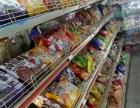 夏庄 景安路营业中超市 低价转让