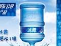海口送水桶装水配送-接到电话后立即派人送水到您家