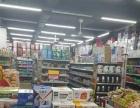 出租卖水果卖菜围里231号 摊位柜台