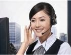 欢迎访问青岛双发油烟机各区 售后服务维修网站受理中心电话