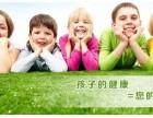 全国直营上门(无加盟)甲醛检测治理品牌 绿色家装 室内除甲醛