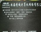 老香洲专业维修各种品牌手机,三星,苹果快速维修