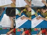 兰州中小学生硬笔字毛笔字铅笔字培训招生 逸飞书法教育招生