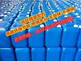 高旺直销环保油乳化剂甲醇燃料助燃剂,热量高耗量少原装现货