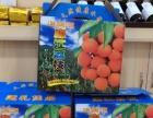 丽悦新天百果轩生鲜水果特产店覃斗芒果高州龙眼荔枝