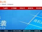 武汉疏通化粪池清理公司