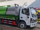 杭州清洗吸污车