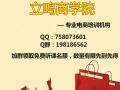 淘宝培训/电商培训/网店培训/网络授课/免费听课