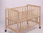 木质婴儿床(0-5岁)