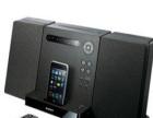 索尼HIFI迷你音箱组合 支持 CD, USB, IPHONE,