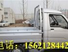 常年销售各种电动四轮货车 专业定制 厂家直销