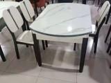 山東偉創家具家用餐桌椅巖板跳臺餐桌合理利用空間放心省心