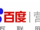 武汉、电子商务、移动网络营销、seo/sem培训