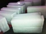 武汉食用冰块配送.食用冰块批发.武汉食用颗粒冰块