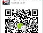 济宁皇家国际婚车 鲁西南地区高端婚车供应商