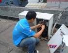 无锡滨湖区荣巷专业空调清洗 空调安装 空调加氟