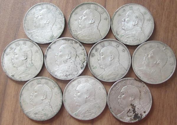 鹤壁大清铜币哪里有鉴定古钱币的吗