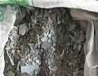 龙岩回收ito靶材,龙岩铟回收,铟渣