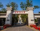 华南师范大学开放学院2018年全日制专科招生