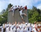 公司想在深圳周边搞一次户外拓展有什么建议?