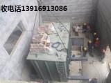 杭州市滨江区电力干式树脂箱式变压器配电柜回收