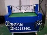 WX-800EVA异形挖槽机的特点-珍珠棉开槽机制造商