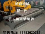 销售台式石材切边机 可倒角切边机 装修专用石材机械新迈