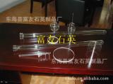 专业生产石英管、石英棒、石英板的厂家直销各种石英制品