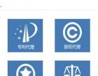 深圳商标注册_商标转让_商标变更_专利申请_软著