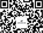 **张双创图谱落户蚌埠电商产业园