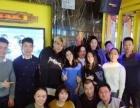 义乌外语培训哪家好义乌外语培训学校韩语培训