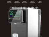 广州创源康智能净水机批发供应