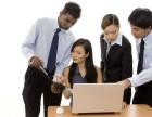 珠海创意教育人力资源管理师招生拉