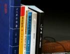 专业排版设计印刷书籍、宣传册、彩页等