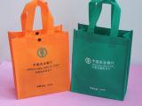 中国农业银行无纺布袋 手提袋 宣传袋指定生产商 苍南劲嘉制袋厂