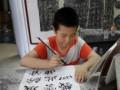 潍坊市潍城区书法培训传统正宗