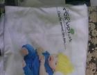 DIY个性定制T恤服