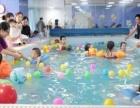 魔幻乐园儿童游泳卡5店通用6次150元包邮