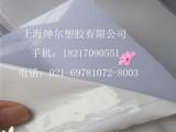 1.0mm乳白色高透PC光扩散板  2.0mm橘皮纹PC扩散板