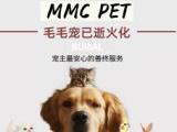 杭州宠物火化狗猫兔子殡葬善终无公害化服务赠送纳骨袋