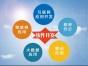 郑州网站建设 APP开发 软件开发 微商城 分销系统