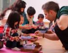 重庆天宝乐早教--不仅教孩子还教大人