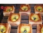 广州麦琪尔投资管理有限公司加盟 蛋糕店